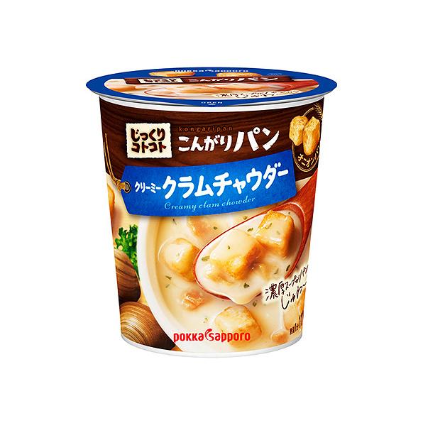■1カップ■ こんがりパン クリーミークラムチャウダー