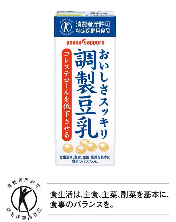 ■24本入り■調製豆乳