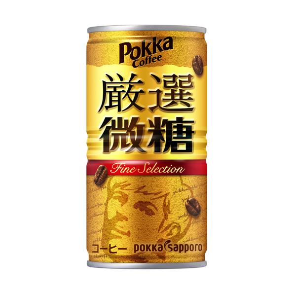 【30本】ポッカコーヒー 厳選微糖(185g)