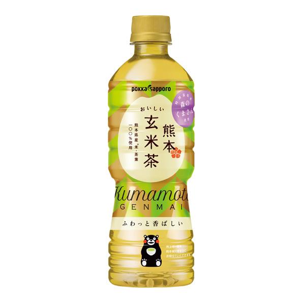 【24本】熊本おいしい玄米茶(525ml)