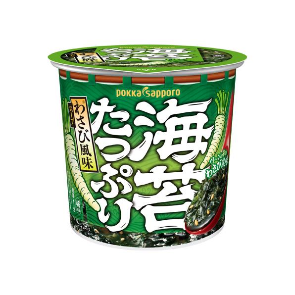 【小分け6カップ】海苔たっぷりすうぷ わさび