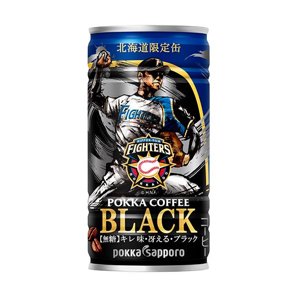 【30本】ポッカコーヒーファイターズ ブラック(185g)