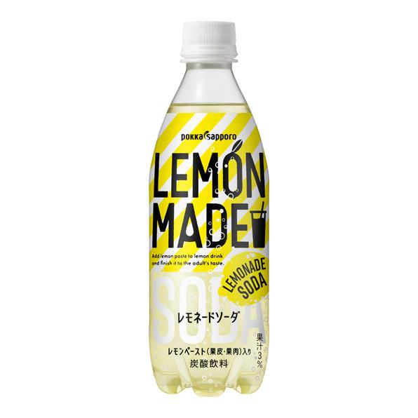 【24本】LEMON MADE レモネードソーダ(500ml)