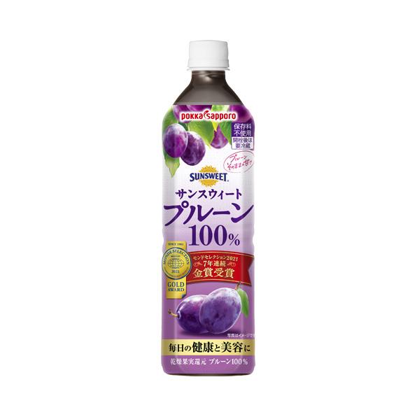【12本】サンスウィートプルーン100%(900ml)