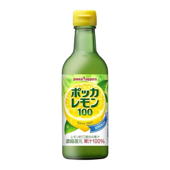 【小分け1本】ポッカレモン100(300ml)