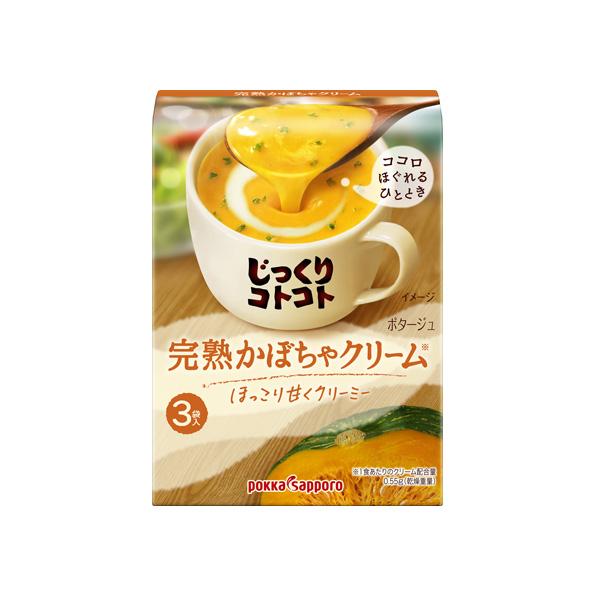 ■1箱■完熟かぼちゃクリーム