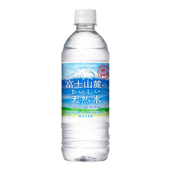 【24本】富士山麓のおいしい天然水(525ml)