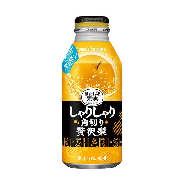 【24本】しゃりしゃり角切り贅沢梨(400g)