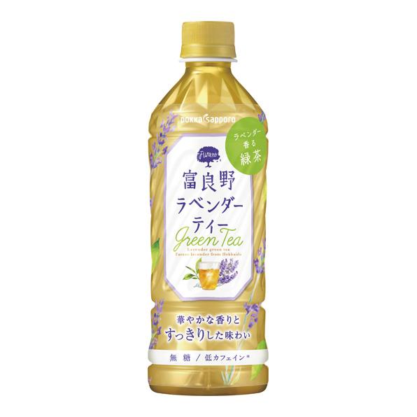 【24本】富良野ラベンダーティー(500ml)