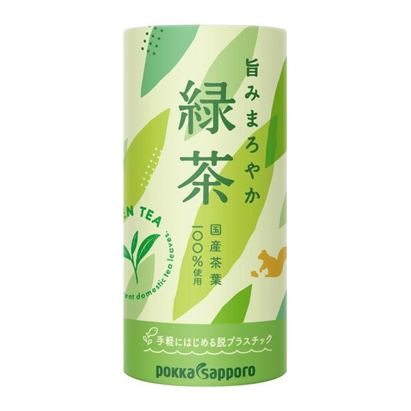 【30本】旨みまろやか緑茶(195g)