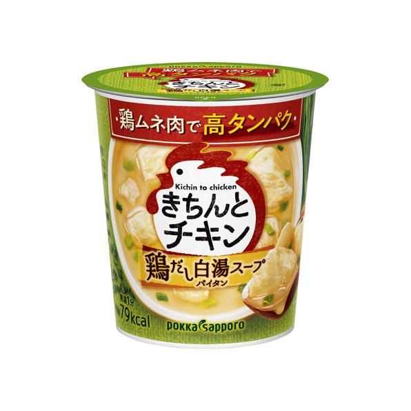 【小分け6カップ】きちんとチキン 鶏だし白湯スープ