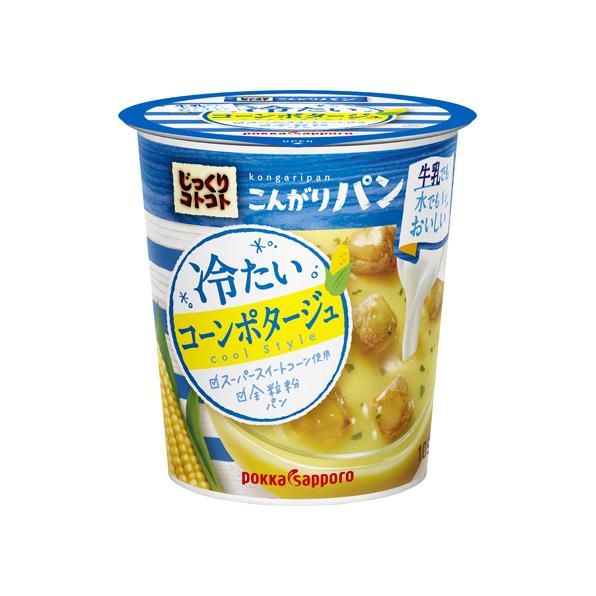 【小分け6カップ】じっくりコトコト こんがりパン 冷たいコーンポタージュ