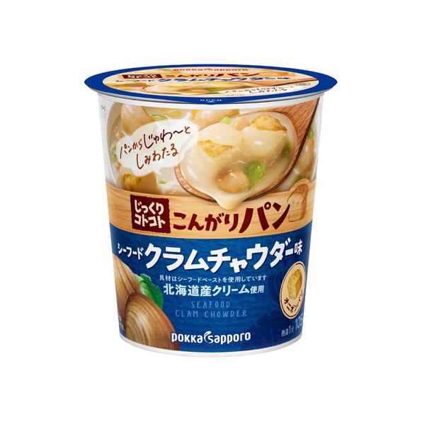 【小分け6カップ】じっくりコトコト こんがりパン シーフードクラムチャウダー味