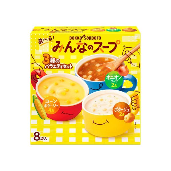 【小分け5箱】選べる!みんなのスープ(8袋入)