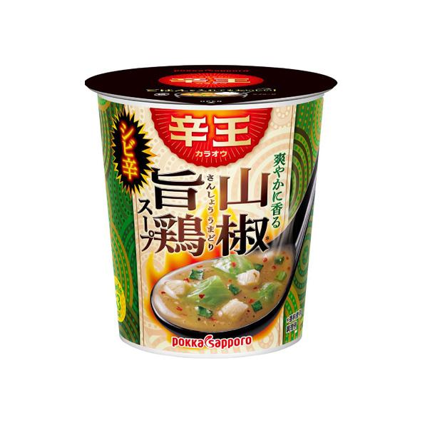 【小分け6カップ】辛王 爽やかに香る山椒旨鶏スープ