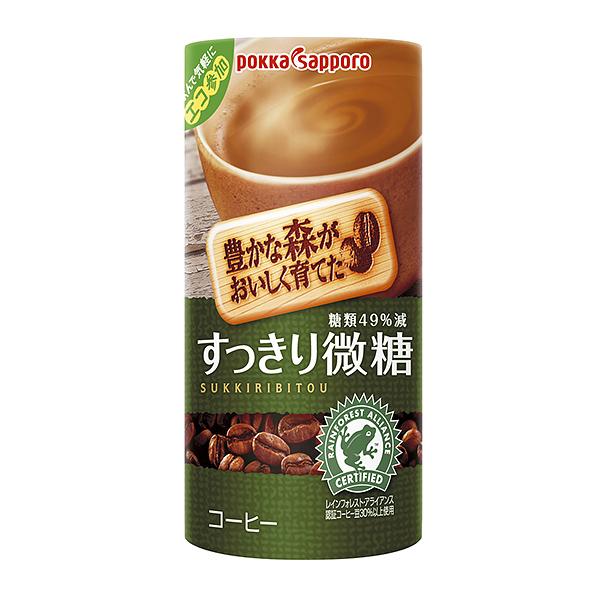 【30本】豊かな森がおいしく育てたすっきり微糖(195g)