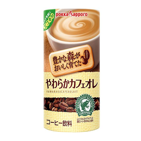 【30本】豊かな森がおいしく育てたやわらかカフェオレ(195g)