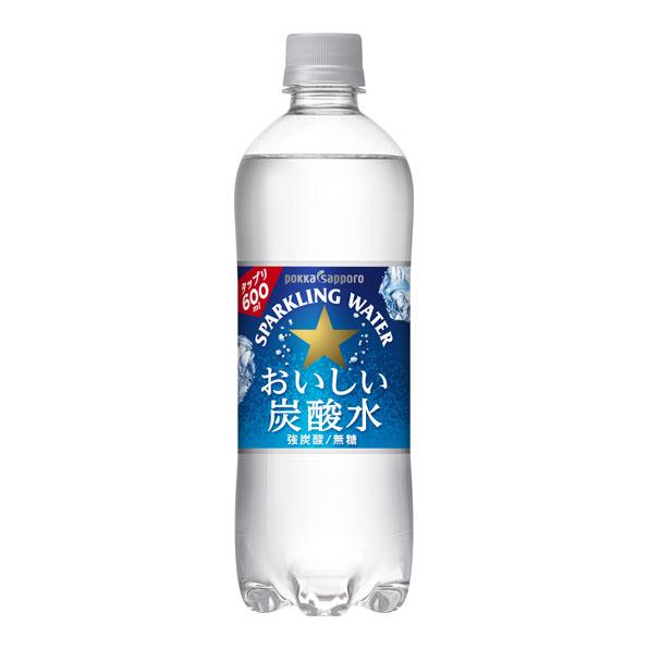 【24本】おいしい炭酸水(600ml)