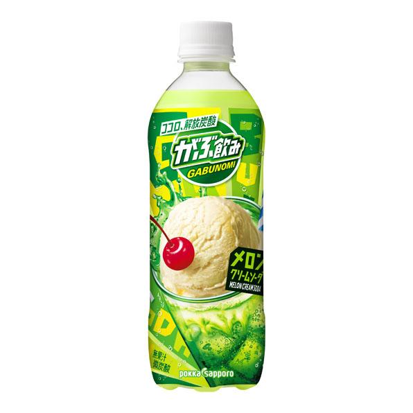 【24本】がぶ飲みメロンクリームソーダ(500ml)