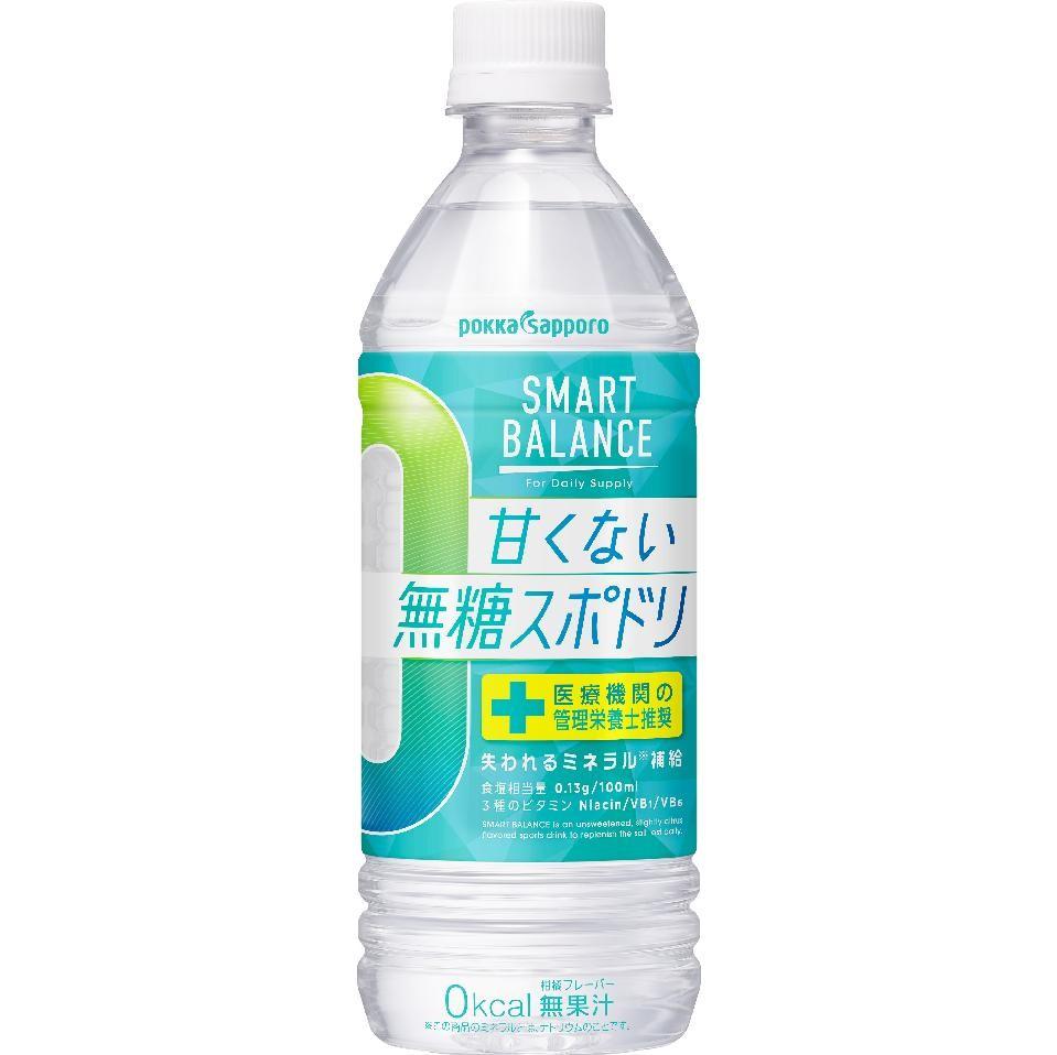 【24本】無糖スポドリスマートバランス(500ml)