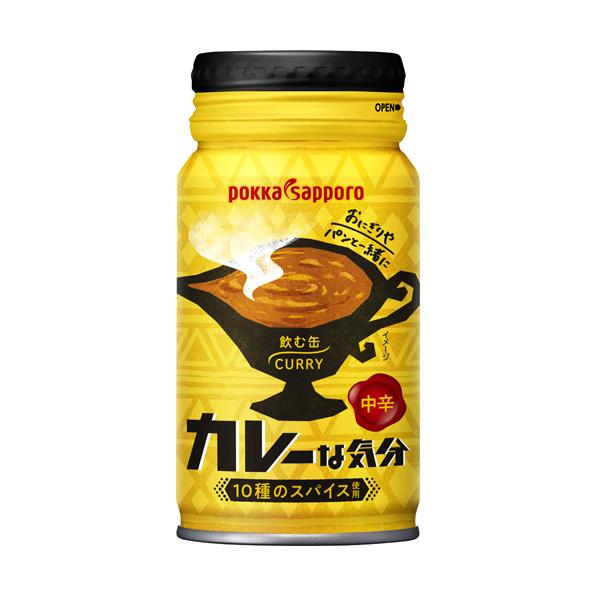 【30本】カレーな気分 中辛(170g)