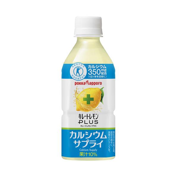 【24本】キレートレモン プラスカルシウムサプライ(350ml)