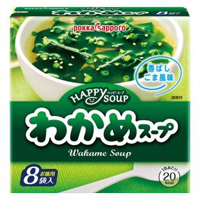 【小分け5箱】ハッピースープ 徳用わかめスープ(8袋入)