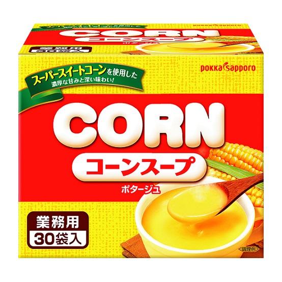 【小分け1箱】業務用コーンスープ(30袋入)
