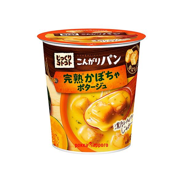 ■1カップ■ こんがりパン 完熟かぼちゃポタージュ