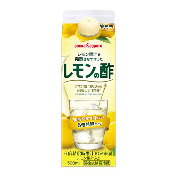 【小分け1本】レモン果汁を発酵させて作ったレモンの酢(500ml)