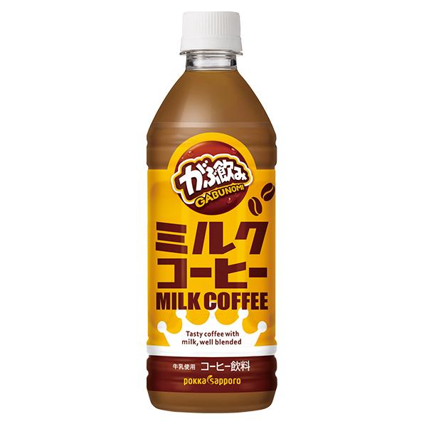 【24本】がぶ飲み ミルクコーヒー(500ml)