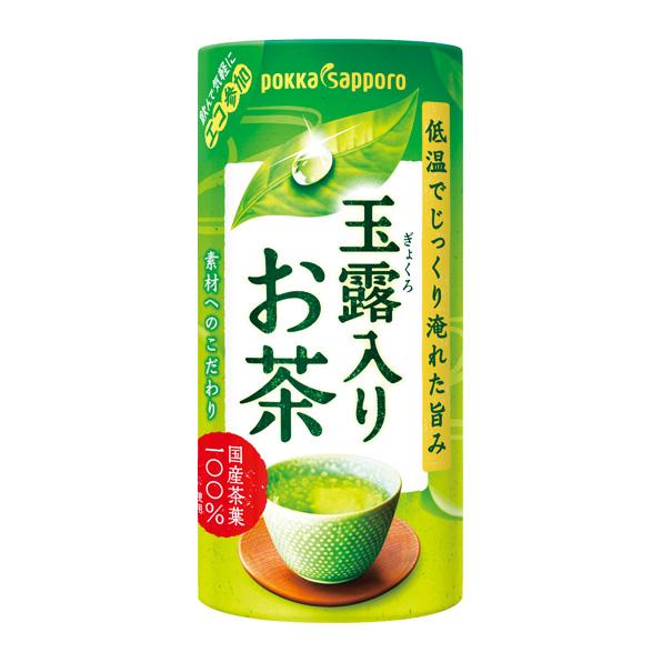 【30本】玉露入りお茶(195g)