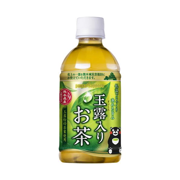 【24本】玉露入りお茶 熊本城復旧応援ラベル(350ml)
