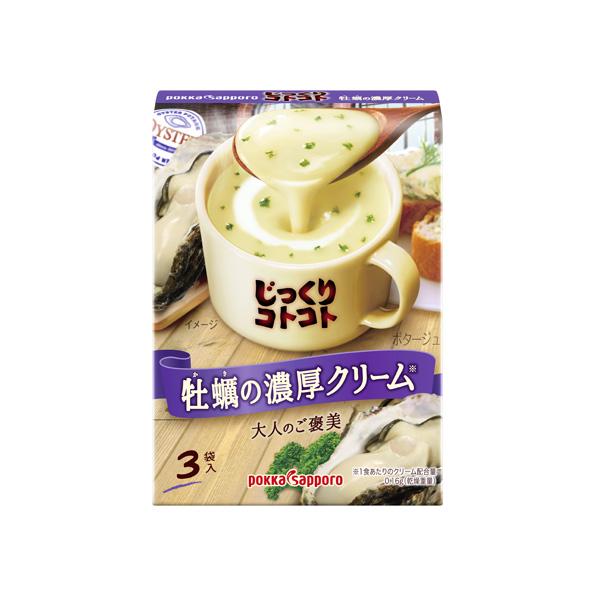■1箱■牡蠣の濃厚クリーム
