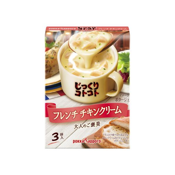 【小分け5箱】じっくりコトコト フレンチチキンクリーム(3袋入)