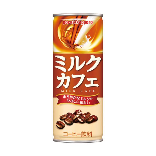 【30本】ミルクカフェ(250g)