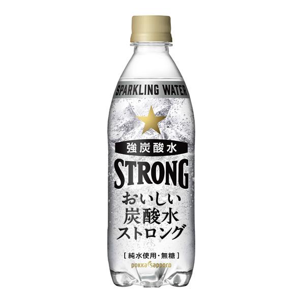 【24本】おいしい炭酸水ストロング(500ml)