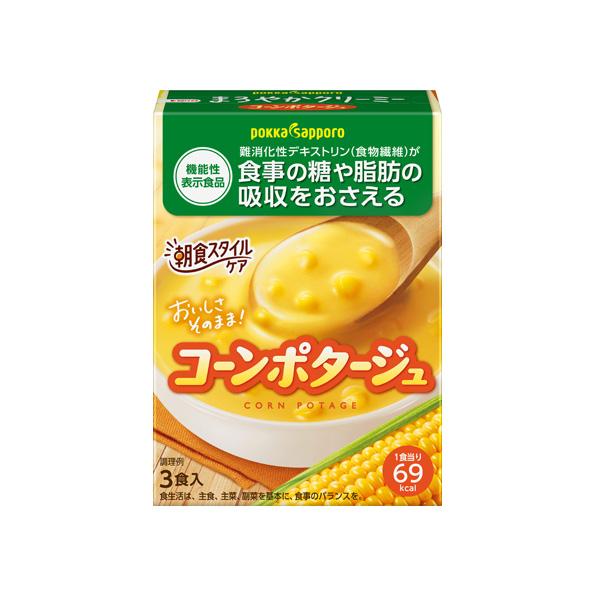 【小分け5箱】朝食スタイルケア コーンポタージュ(3袋入)