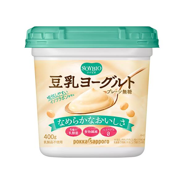 ◆クール便◆【6個】ソイビオ豆乳ヨーグルト プレーン無糖(400g)
