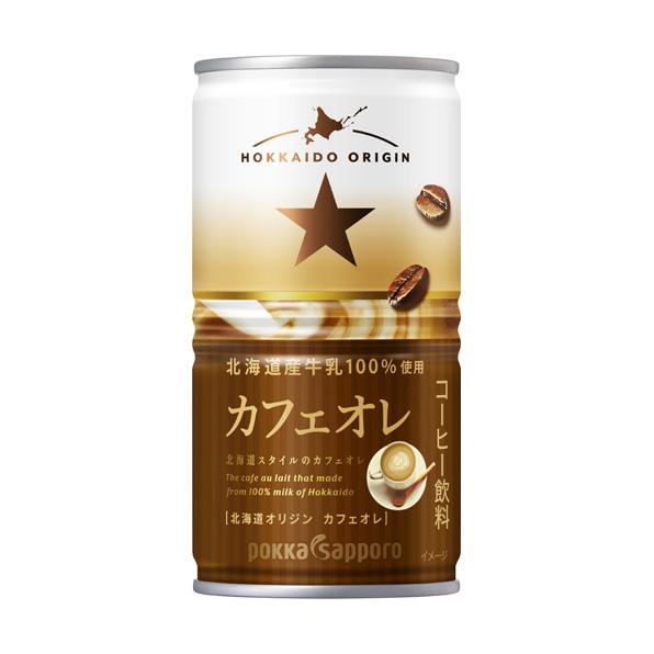 【30本】北海道オリジン カフェオレ(190g)