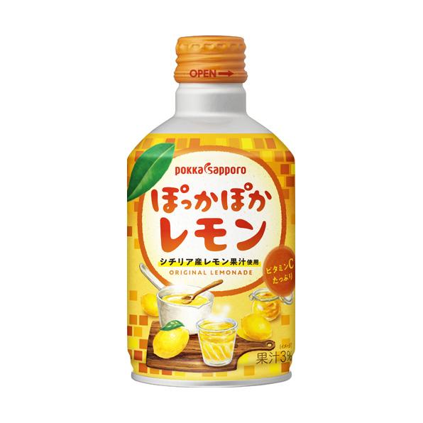 【24本】ぽっかぽかレモン(290ml)