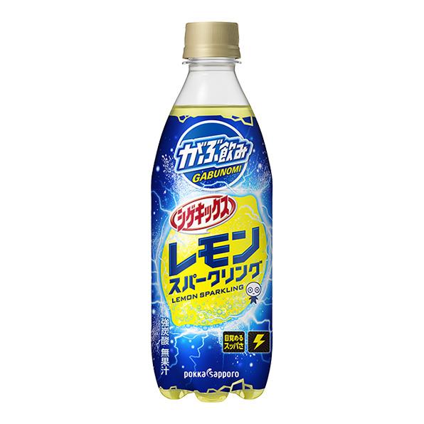【24本】がぶ飲み シゲキックスレモンスパークリング(500ml)