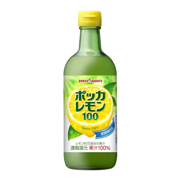 【小分け1本】ポッカレモン100(450ml)