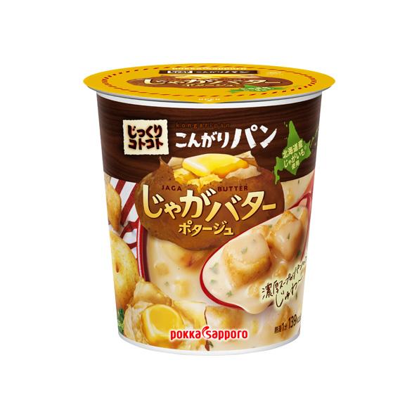 ■1カップ■ こんがりパン じゃがバターポタージュ