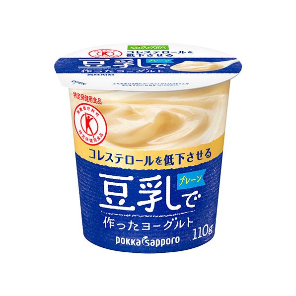 ◆クール便◆【12個】ソヤファーム 豆乳で作ったヨーグルト プレーン(110g)