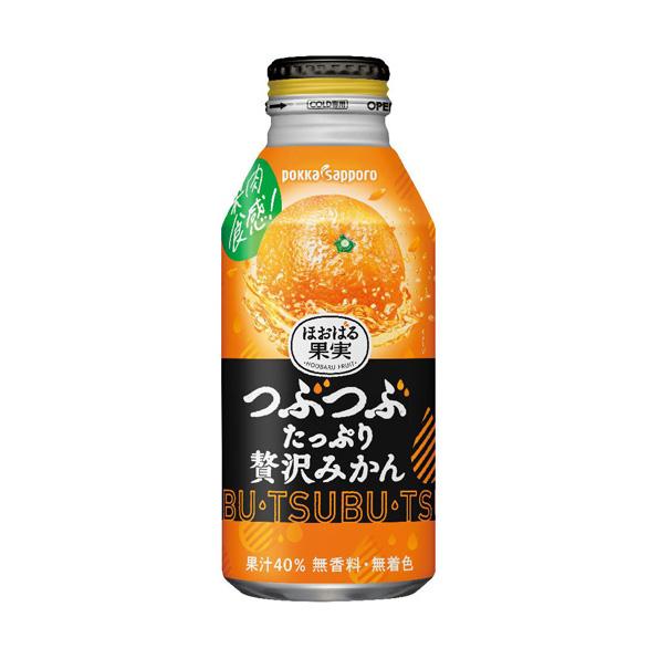【24本】つぶたっぷり贅沢みかん(400g)