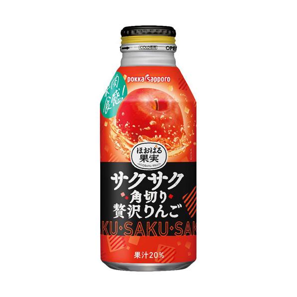 【24本】サクサク角切り贅沢りんご(400g)