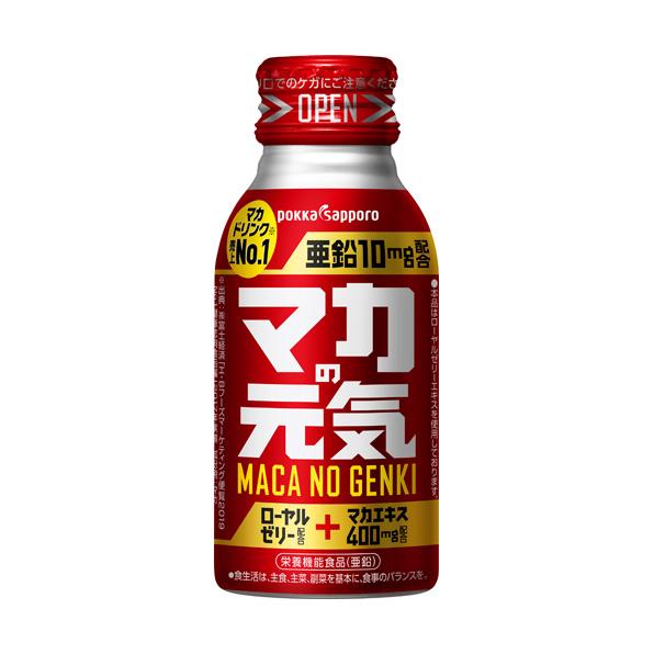 【30本】マカの元気ドリンク(100ml)
