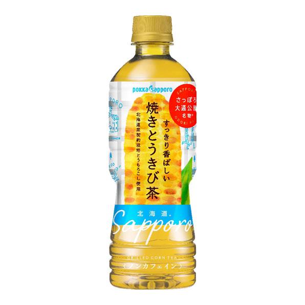 【24本】さっぽろ大通公園名物焼きとうきび茶(525ml)