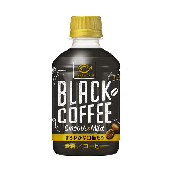 【24本】カフェ・ド・クリエ ブラックコーヒースムース&マイルド(270ml)
